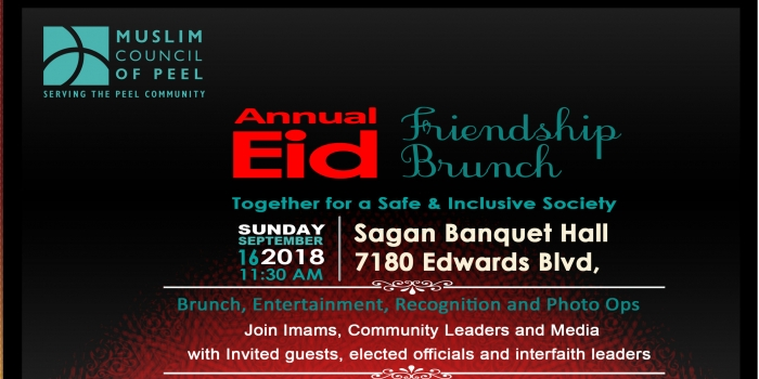 Annual Eid Friendship Brunch 2018